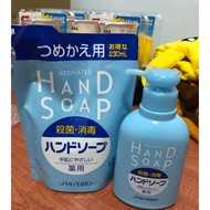 現貨 日本  資生堂 SHISEDO 消毒 殺菌 洗手乳 罐裝 補充包