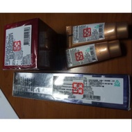 AVON雅芳新活逆時新生霜/超級精華/恆白UV精華(1117/18)(66元)