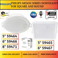 "[5"" / 6"" / 7"" / 8"" /9""] PHILIPS MESON 59464 59465 59466 59467 59469 59471 59474 13w 17w 21w 24w LED DOWNLIGHT DOWN LIGHT"