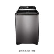 【小葉家電】 東元TECO【W1801XS】18公斤.變頻單槽洗衣機.氣泡洗衣.不鏽鋼轉盤