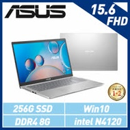 ASUS 華碩 X515MA 冰河銀 特仕版(15.6吋/Celeron N4120/8G/256G PCIe)X515MA-0281SN4120