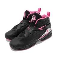 Nike 籃球鞋 Air Jordan 8代 GS 大童鞋 Pinksicle 女鞋 AJ8 高筒 580528006 580528-006