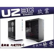 『嘉義u23c全新含稅』迎廣 303C RGB Type-C 玻璃透側 機殼 黑/白 INWIN IN WIN