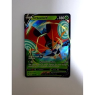 Pokemon - Orbeetle V Card (Vivid Voltage)