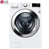 【送Solac手持掛燙機】LG 樂金 WD-S18VCW 滾筒洗衣機 18公斤 WiFi 蒸洗脫典雅白