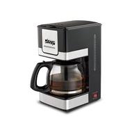 DSP Dansong เครื่องชงกาแฟอิตาเลียน(เครื่องเล็ก) เครื่องทำกาแฟ เครื่องชงกาแฟ เครื่องทำฟองนม เครื่องทำกาแฟง่ายต่อการพกพา