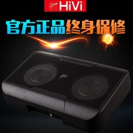 Car Audio Huiwei V6V8A dual 6.5 subwoofer ultra-thin car active with power amplifier car speaker pur