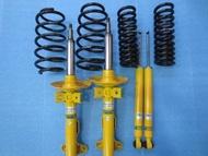 W212 KW V1 倍斯登 避震器 短彈簧 E270CDI W204 W207 W215 W216 W205 GLK