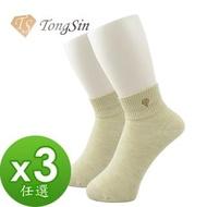 【看見奇蹟】醫療級銅纖維喚膚襪(3入任選超值組)