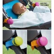 日本設計嬰兒防踢被夾/推車防風被夾推車毛毯夾子寶寶防踢被夾嬰兒童床夾毛巾夾推車夾寶寶床夾小掛件