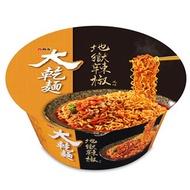 【超商取貨】[維力]大乾麵地獄辣椒風味麵(12碗)