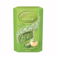 現貨 😋好好吃🇨🇭瑞士蓮Lindt - Lindor 🍵抹茶白巧克力球(期間限定)