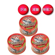 【好媽媽】無添加番茄汁鯖魚(3入)