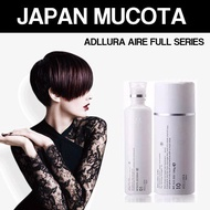 MUCOTA JAPAN FULL AIRE SERIES! SALON HAIR CARE PRODUCTS Aire 01 Shampoo For Oily Scap 250ml | Aire 02 Shampoo For Dry Hair 250ml| Aire 03 Aire 04 Aire 05 Aire 06 Aire 07 Aire 08] Wash Off Conditioner 200g | Aire 09 100g Leave-in Treatment Aire 10 Conditio