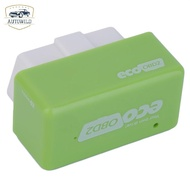 OBD2 Plug and Drive Economy Chip Tuning Box for Benzine Cars Green NEW