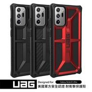 UAG Galaxy Note10 / S21+ / S21Ultra Monarch頂級系列耐衝擊手機防摔保護殼