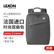 LEXON French Importกระเป๋าสะพายไหล่14กระเป๋าคอมพิวเตอร์นิ้วผู้ชายและกระเป๋าเดินทางผู้หญิงกระเป๋าเป้LNE6024