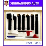 12mm 7pcs/set indexable carbide turning lathe cutter tool set with inserts for CNC machine, Lathe cutting tools set