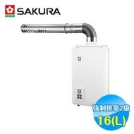 櫻花 SAKULA 16公升 數位強排氣 熱水器 SH-1680【雅光電器】