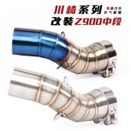 摩托車川崎Z900中段Z900烤藍轉接口Z900改裝sc排氣管排氣管