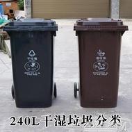 戶外環衛垃圾桶大號廚余有害其他可回收垃圾分類帶蓋大型室外工業 遇見生活
