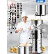 豆漿機商用全自動豆腐腦機漿渣分離大容量磨漿機家用免過濾 享購 ATF