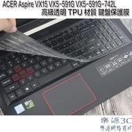 台灣現貨-TPU透明專用鍵盤膜 ACER Aspire VX15 VX5-591G VX5-591G-742L 樂源3C
