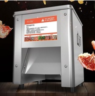 商用全自動切絲機切片切丁機絞肉機切菜機小型臺式220vLX 全館免運