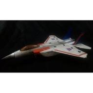 (暫售)變形金剛 MP-03 天王星