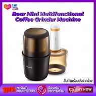 Bear หมี MDJ-A01Y1 Grind machine  เครื่องบดกาแฟ เครื่องบดเมล็ดกาแฟ เครื่องทำกาแฟ เครื่องเตรียมเมล็ดกาแฟ อเนกประสงค์ Electric grinders Small commercial coffee grinders Househol