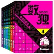New Hot 6 Books/Set Sudoku Thinking Game Book Children Play Smart Brain Number Placement Book Pocket Books