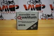 Quantum Motorcycle Batteries