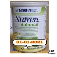 Nutren Balanceหมดอายุ31-01-2021