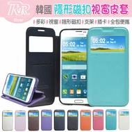 【清倉】華碩 Zenfon 2 Laser ZE550KL 韓國Roar隱形磁扣視窗皮套 ASUS ZE550KL 磁鐵吸合插卡支架開窗皮套保護套