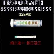 高精準家用尿常規試紙十一項尿蛋白試紙尿酮隱血目測尿糖檢測