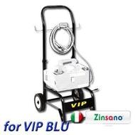 ZInsano เฉพาะรถเข็นเครื่องฉีดน้ำ ใช้กับรุ่น VIP  VIO