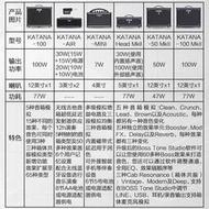 【新品上線】Roland羅蘭BOSS電吉他音箱KATANA MINI/AIR/50/100刀系列音響箱頭