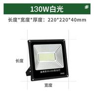 led投光燈戶外防水射燈大功率100w超亮200瓦50室外照明廣告投射燈