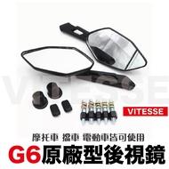 VITESSe嚴選 KYMCO G6 原廠型 後視鏡 簍空 後照鏡 M68 原廠 光陽 勁戰 SMAX FORCE