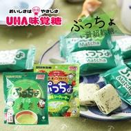 日本 UHA 味覺糖 普超軟糖 50g 軟糖 糖果 抹茶軟糖 宇治抹茶 夾心軟糖 沖繩產果汁 日本糖果 日本軟糖【N103180】