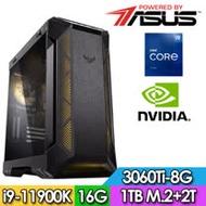 華碩Z590平台【冥域重裝】i9八核獨顯電玩機(I9-11900K/16G/2TB/1TB_SSD/RTX3060TI-8G)