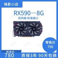 【現貨速發】顯卡rx590 8g電腦顯卡 臺式組裝機游戲獨顯吃雞 rx580 4G獨立顯卡