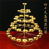49盞酥油燈架燭臺七層梅花酥油燈架 燈座 蠟燭臺佛燈供燈 阿薩布魯
