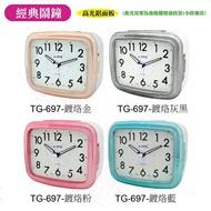 台灣製造 送電池 A-ONE  鬧鐘 小掛鐘 掛鐘 時鐘 TG-697