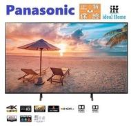 樂聲牌 - TH-55HX800H 55吋 4K LED智能電視