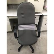 大慶二手家具 高背灰色主管椅(可伸降)/辦公椅/主管椅/會計椅/電腦椅