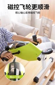 手足訓練/健身車/肌肉訓練/復健/康復/力量訓練/手足並用/腳踏車/訓練台/踏步機/訓練台/手腳訓練