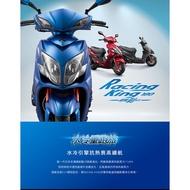 Ri Jun【日駿車業】Kymco 雷霆王180  Racing King180 、ABS (12月)新竹