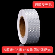 Reflective Stickers Pure White Reflective Stickers High Light Reflective Strips Tape