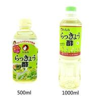 多福 萬用醋 萬能醋 500ml 1000ml 日本原裝 Otafuku多功能萬用醋  涼拌 料理 調醬 萬能醋 內銷